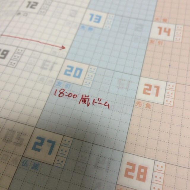 f:id:rukakobuta:20141218221512j:plain