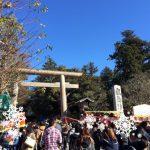 鹿島神宮へ初詣