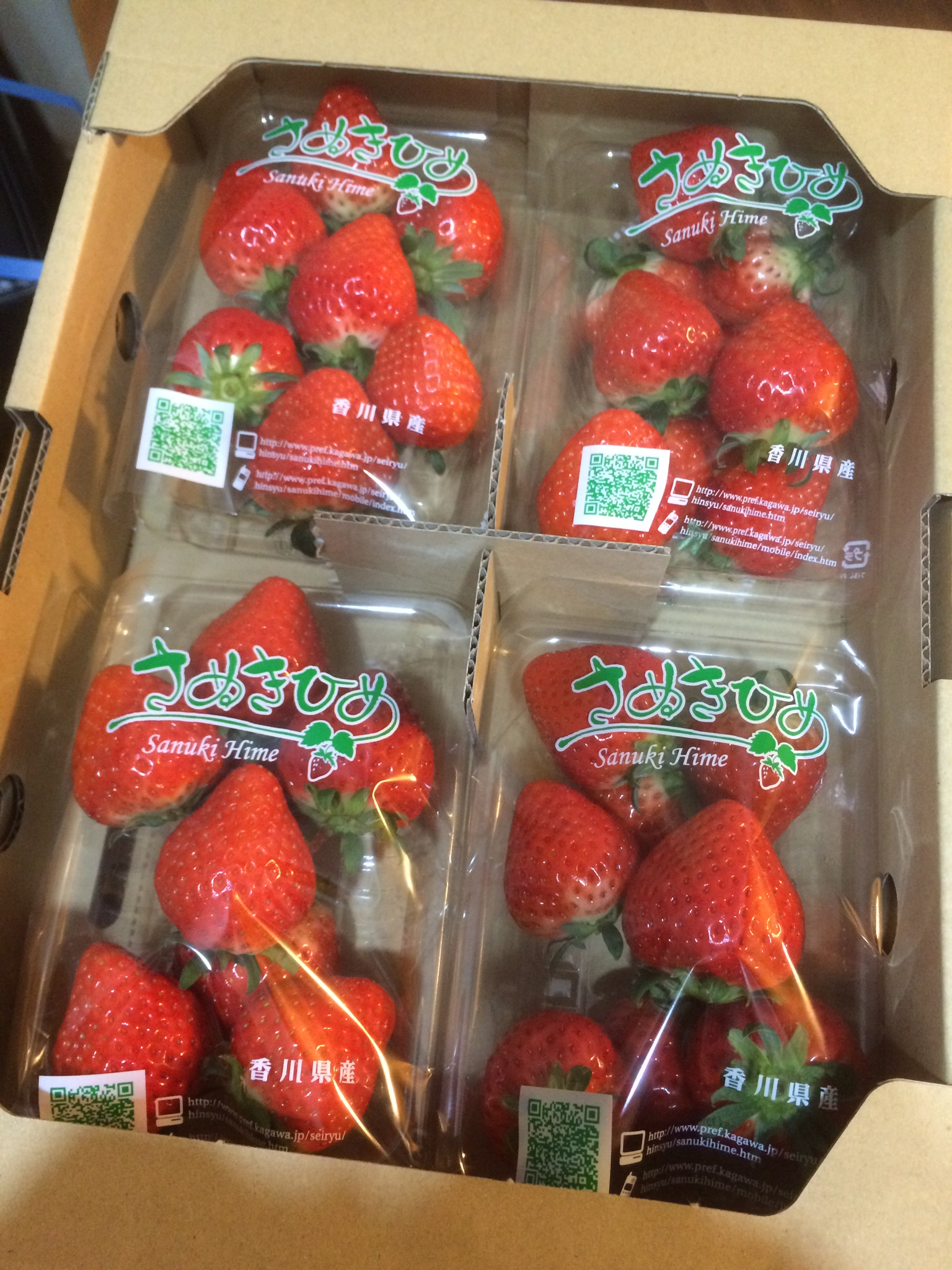 strawberryfromKagawa