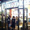 ベンとジェリーのアイスクリーム@表参道ヒルズ