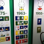 many many miffy 展