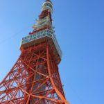 東京近郊に16年住んでいる人間が東京観光バスに乗ったら