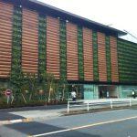新・文京総合体育館