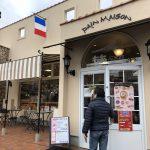 もあ 石窯館 横浜市青葉区の美味しいパン屋さん 2018年は1月6日から営業