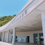 【子連れ 徳島鳴門旅行】 大塚国際美術館へ 写真18枚でご紹介