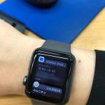 薬の飲み忘れ防止にApple watchが良い仕事をする件【ボディマネジメント】