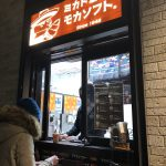 軽井沢のミカド珈琲でモカソフトを食べてきた