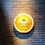 東京南青山 BEES BAR by NARISAWA(ビーズバーバイナリサワ)でランチ! あのミシュラン2つ星のナリサワと同じ食材でいただける贅沢ランチ!