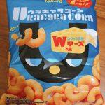 東ハトのウラキャラメルコーン Wチーズがおやつはカールの味わい。関東でも買えて嬉しい。