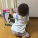おもちゃのピアノ カワイ アップライト型ピアノ(32鍵)を買いました