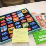 西口理恵子さんの整理収納アドバイザー2級認定講座を受けて、やると決めた10個のこと