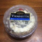 VIENNETTA ビエネッタのカップアイスを食べましたよ