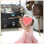 ライフスタジオ代々木店で娘の1歳記念の撮影をしてきた